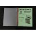 Wurlitzer Service Manual 2100