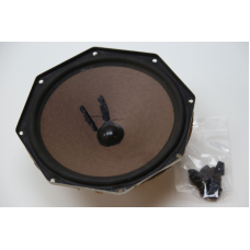 Philips - AD8066/W4 woofer